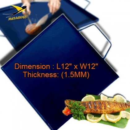 Grilled Square Hot Plate Pan - Thick (1.5MM)