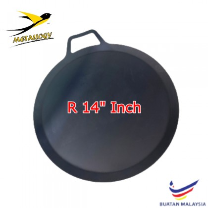 Grilled Round Hot Plate Pan - Thick(1.5MM)